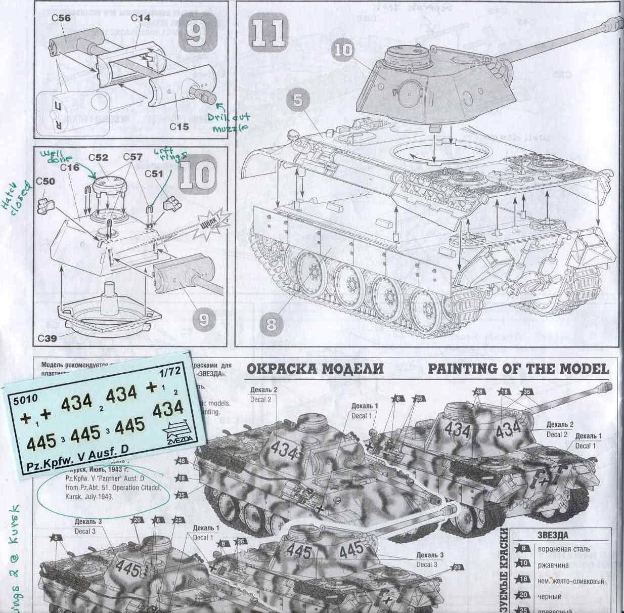 tiger drum kit assembly instructions