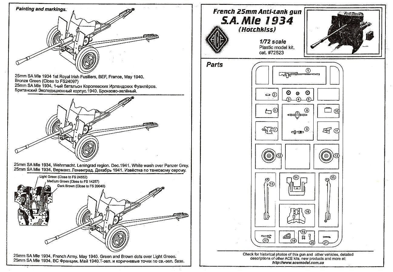 Ace, French 25mm Anti-tank gun S A  Mle 1934, Kit No  72523