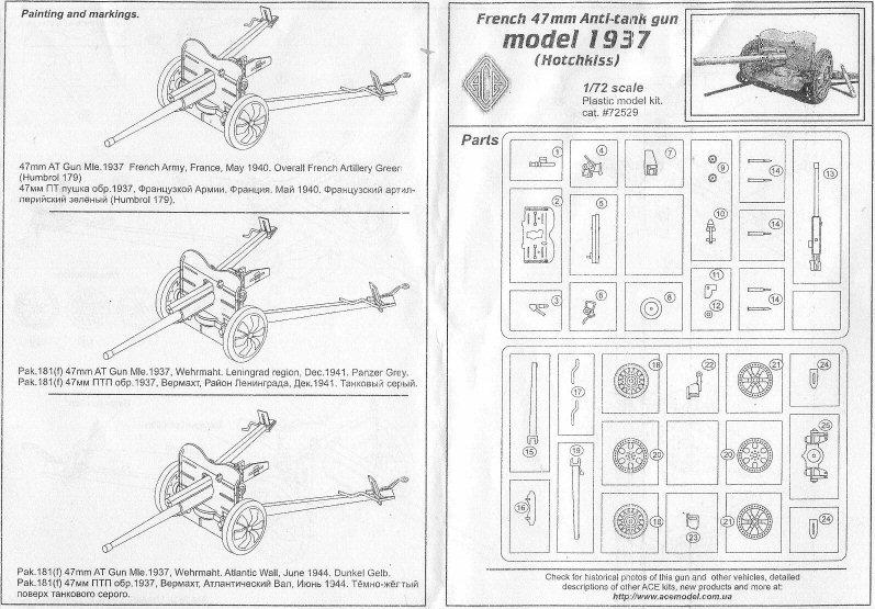 stephen brezinski ace vs nrc french 47mm anti tank gun