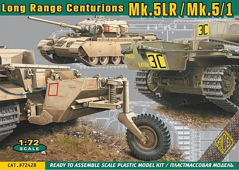 Ace, Long Range Centurion Mk 5LR - Mk5/1 MBT, Kit No  72428