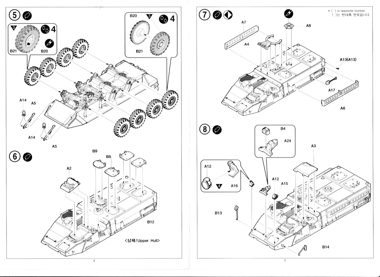 academy  m1126 stryker  kit no  13411
