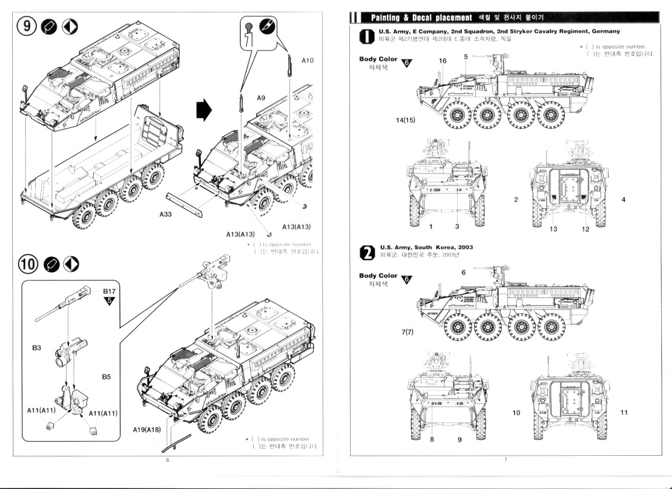 stryker engine diagram