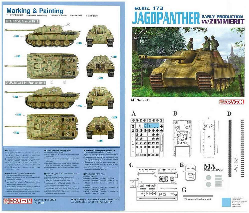 Danilo Carli Dragon Jagdpanther
