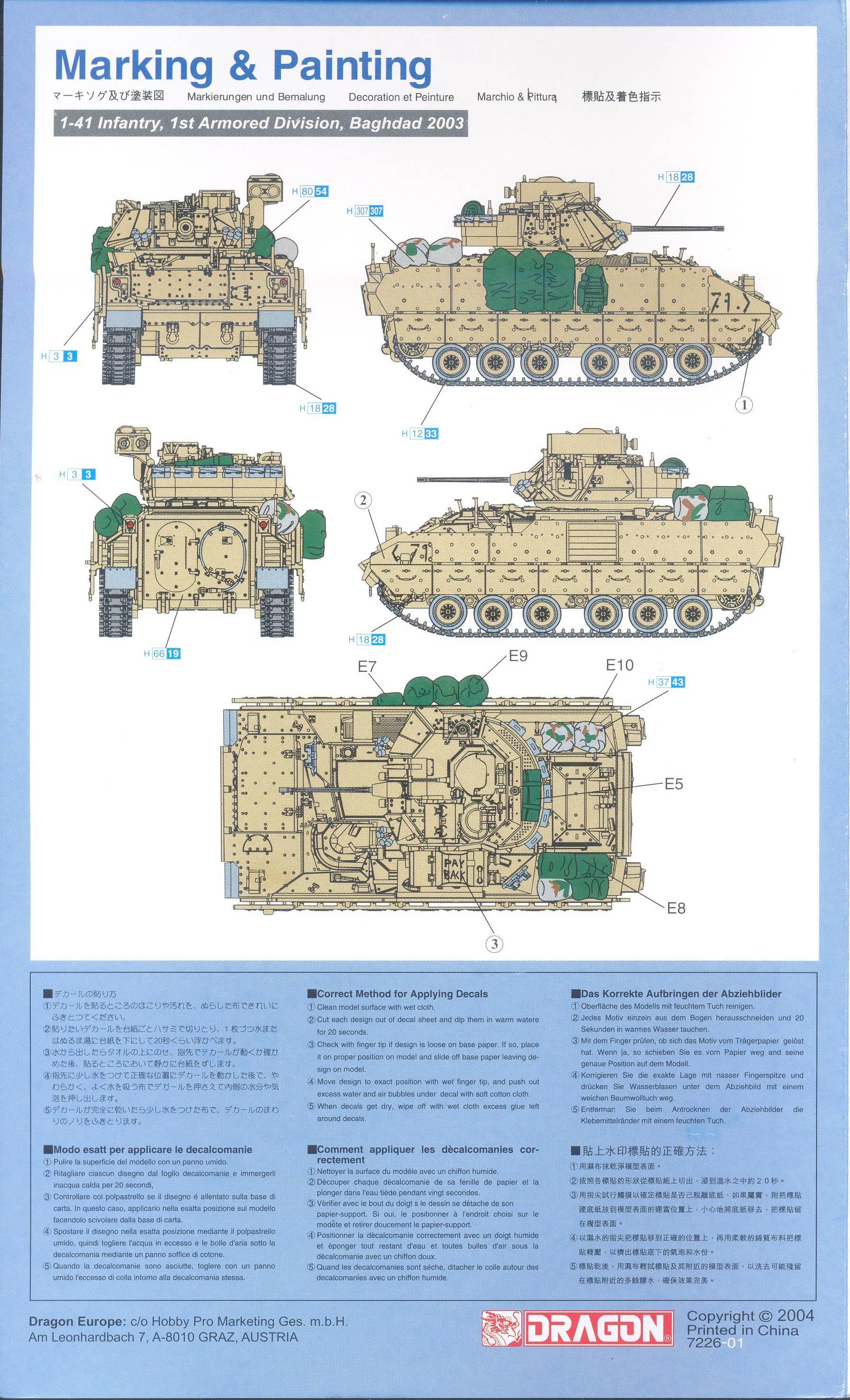 Dragon 7226 M2a2 Ods Bradley Iraq 2003