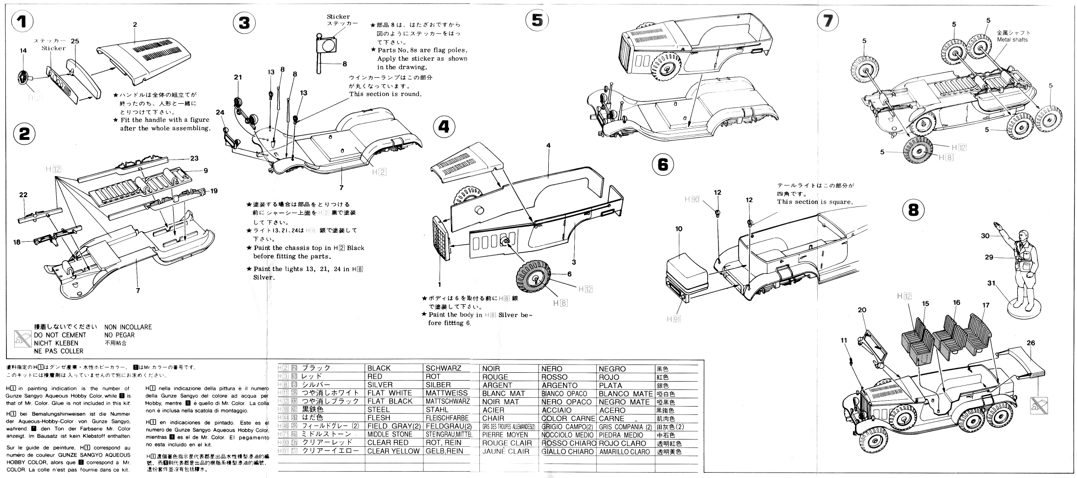 benz and catalog for transmission mercedes sale automatic used parts