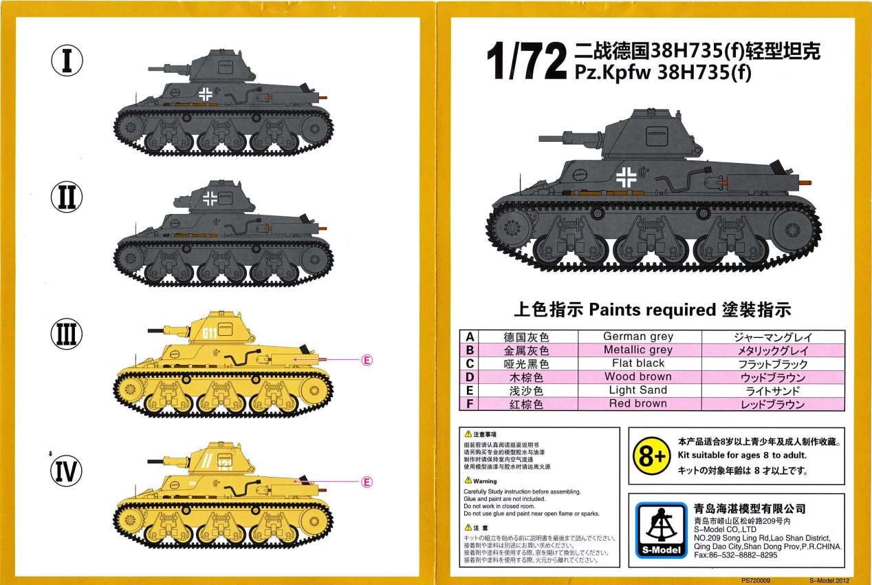 3-tlg Miniatur Militär Tank Panzer Kampfpanzer Modell Spielzeug Armee