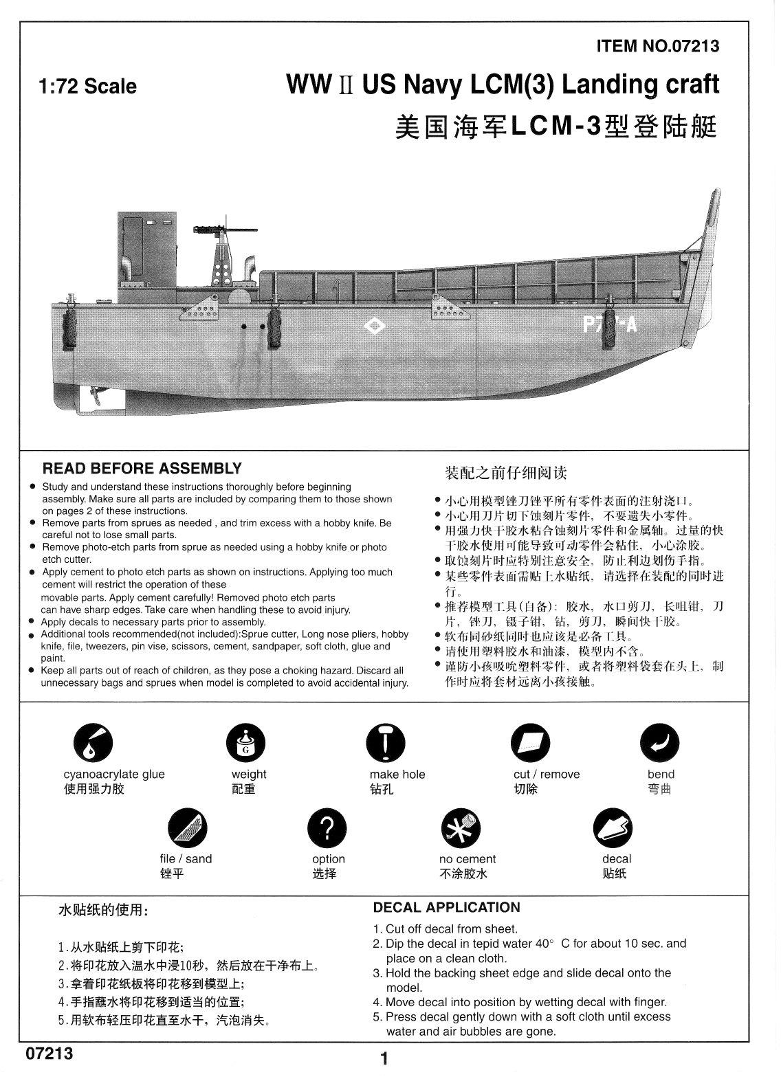 Trumpeter Ww2 Lcm 3 Usn Vehicle Landing Craft Kit No 07213